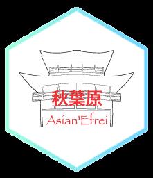 hexa-logo-asso-asian-efrei
